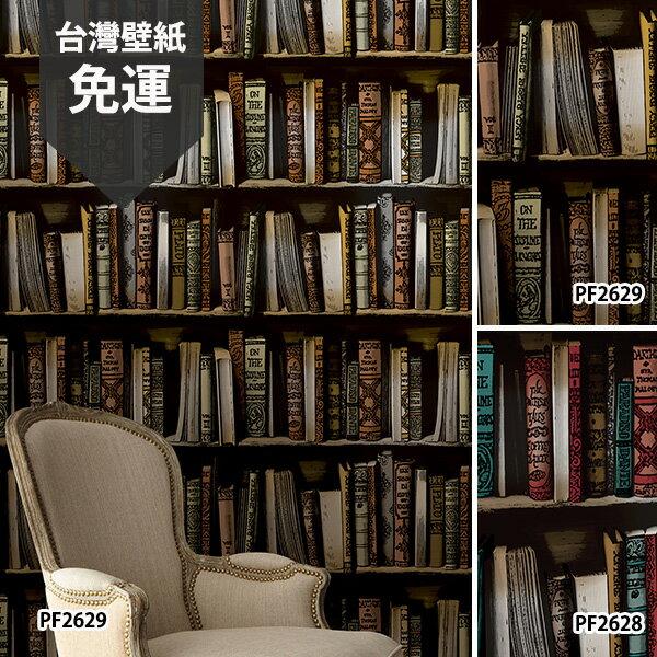 壁紙屋本舖:書架工業風台灣壁紙2628,2629