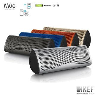 【領券現折】英國 KEF MUO 藍芽無線喇叭 可攜式 多種顏色 公司貨 原廠保固一年