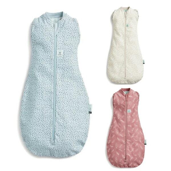 【全品牌任兩件贈三角圍兜】ergoPouch airCocoon 竹纖維二合一舒眠包巾 (0~3m|3~12m) 懶人包巾 (三款可選)