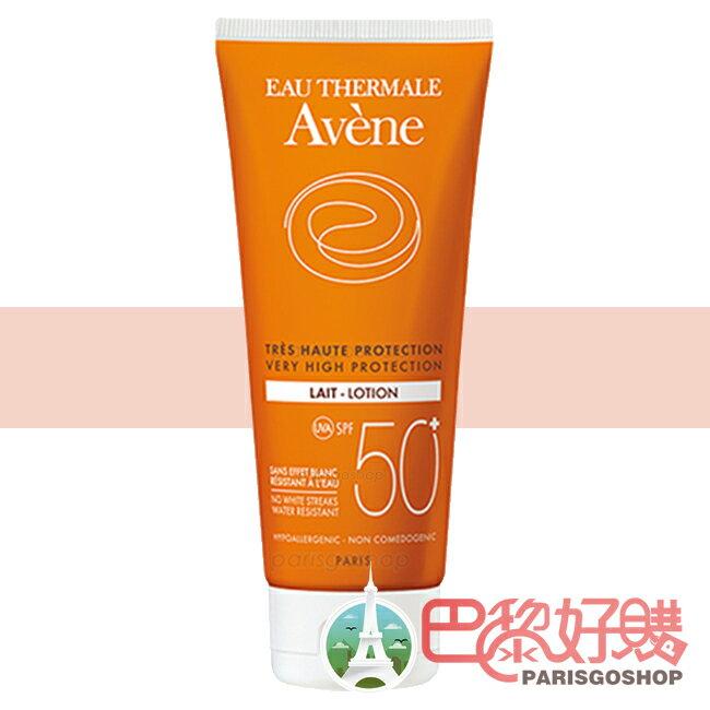 Avene 雅漾 全效清爽身體防曬乳 SPF50+ 100ml 法國版 法國代購