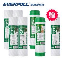 EVERPOLL愛惠浦科技 10英吋標準型UDF活性碳濾芯(EVB-U100A)+5微米PP濾芯(EVB-F105)[買6+送1]