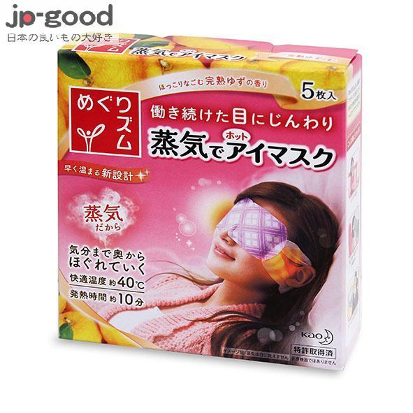花王 柚香 蒸氣感溫熱眼罩-5枚