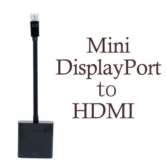 【視訊轉換器】微軟 Microsoft Surface Pro 3/2 Mini DisplayPort 對 HDMI 影音視訊轉換器/訊號轉接器-ZW