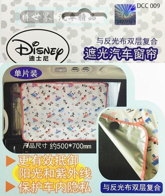 權世界@汽車用品 NAPOLEX Disney 米奇+米妮 車用遮陽窗簾 1入 雙層(單面圖案+反光布) DCC009