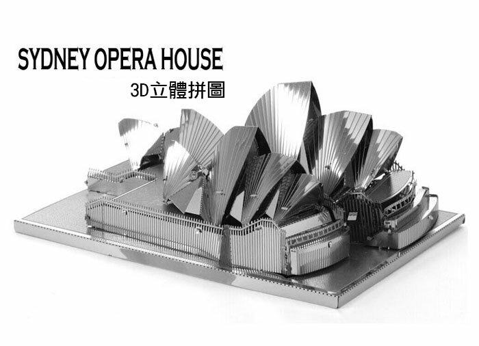 【酷創意】3D金屬模型微型立體雕塑拼圖DIY納米(三片)