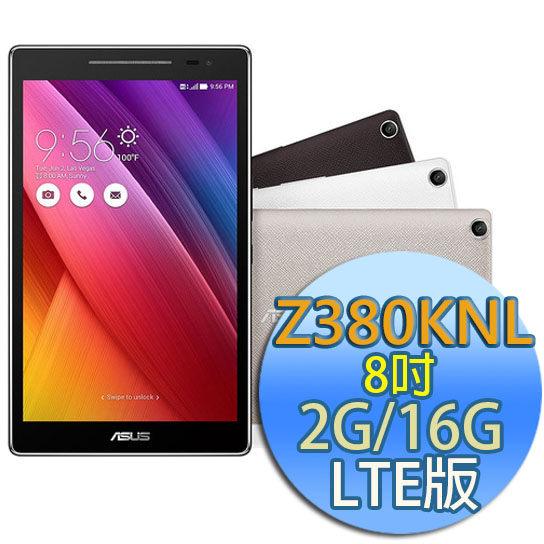 【門市拆封福利品】華碩四核心 追劇神器 ASUS ZenPad 8.0 Z380KNL 16GB 平板電腦