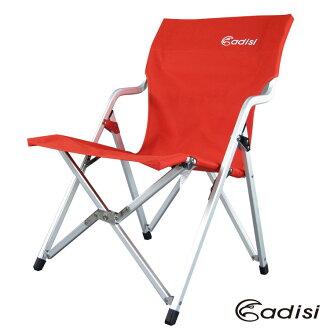 【鄉野情戶外專業】 ADISI |台灣| 露營 野餐 旅行 折疊椅 大川椅 休閒舒活椅-橘紅 AS14154