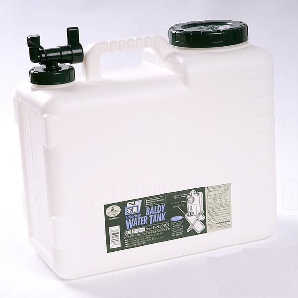 【鄉野情戶外專業】 CAPTAIN STAG |日本| 鹿牌 抗菌水箱20L 茶水桶 裝水容器(日本製) M-9533