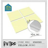 韓國【CreamHaus】冰塊貼地墊 3