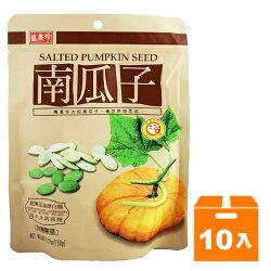 盛香珍 南瓜子 150g (10入)/箱