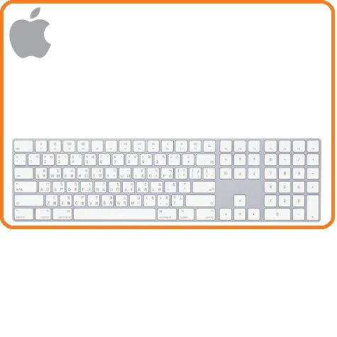 Apple MQ052TA/A 無線鍵盤含數字鍵盤  MAGIC KEYBOARD WITH NUMERIC KEYPAD 繁體中文 (倉頡及注音)