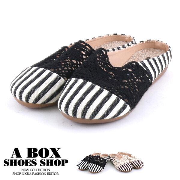 【AN518-1】1.5CM平底拖鞋休閒百搭蕾絲條紋麻穆勒鞋圓頭室外拖鞋2色