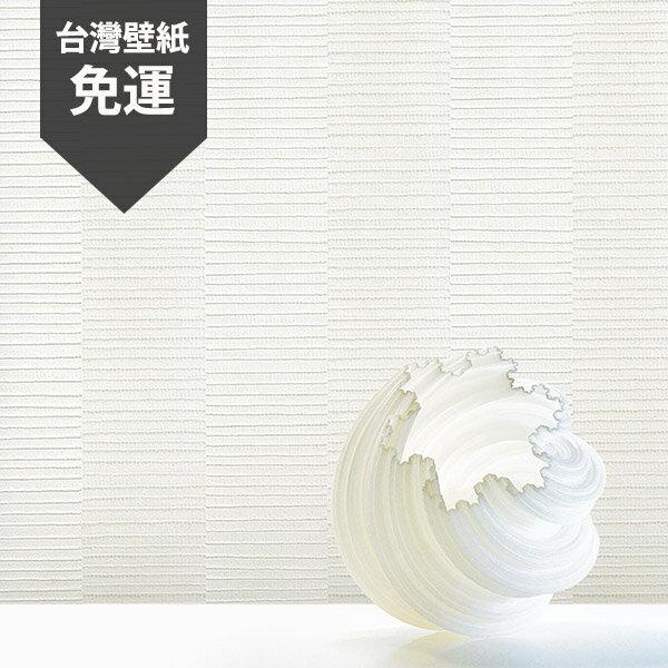 壁紙屋本舖:素色白色台灣壁紙25908