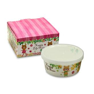 寶貝屋 - Skater - 歡樂小熊陶瓷保鮮盒
