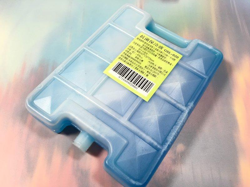 【八八八】e網購~【抗菌保冷液GSL-020 】020001保溫桶 行動冰箱保冷劑