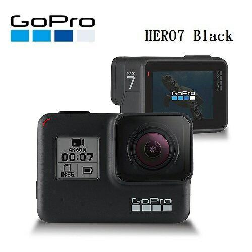 GoProHERO7Black4K防水聲控語音運動攝影機CHDHX-701免運費公司貨可拍攝影片行動記錄4K60影片+1200萬像素