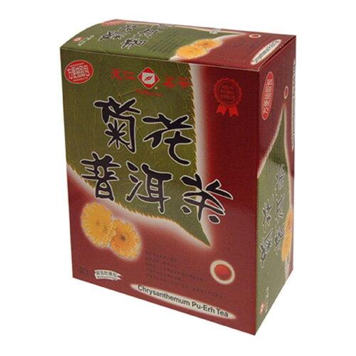 天仁菊花普洱茶包3g*40包/盒【愛買】
