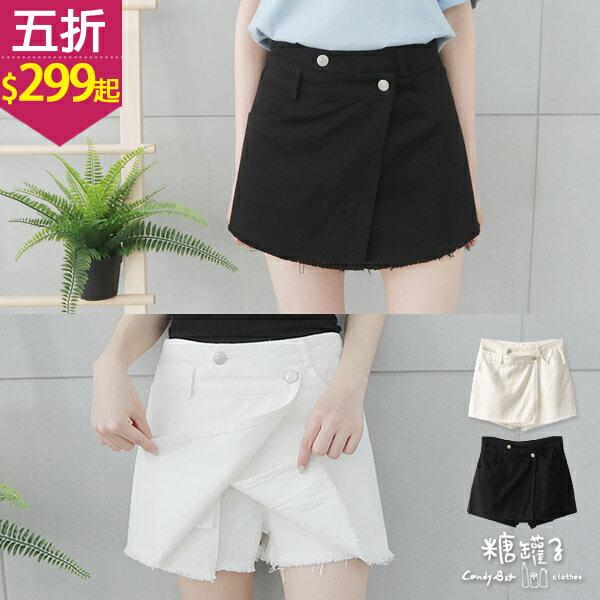 ★五折價$299起★糖罐子前片造型下抽鬚素面褲裙→預購【KK6062】