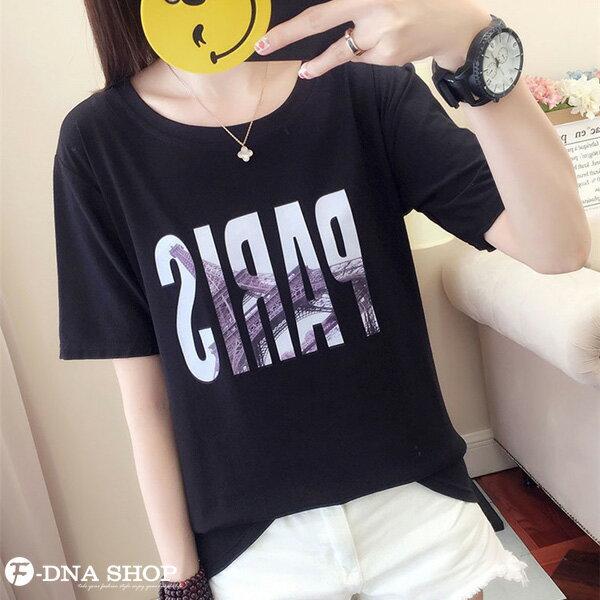 F-DNA★PARIS鐵塔印圖圓領短袖上衣T恤(3色-M-2XL)【ET12699】 7