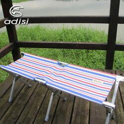 【鄉野情戶外專業】 ADISI  台灣   露營 野餐 旅行 折疊椅左左右右雙人椅-藍色條紋 _AS15147