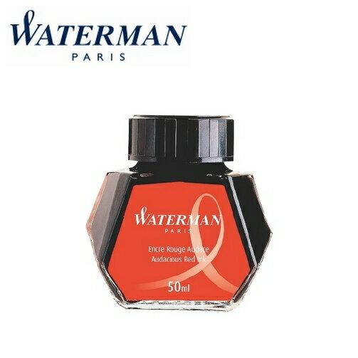 【華特曼WATERMAN】瓶裝墨水50ml紅W0110730瓶