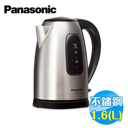 國際 Panasonic 1.6公升 不鏽鋼快煮壺 NC-SK1T