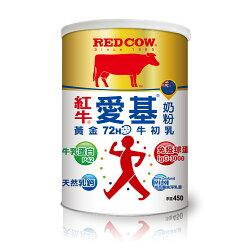 紅牛愛基 牛初乳奶粉-450gX6罐/箱