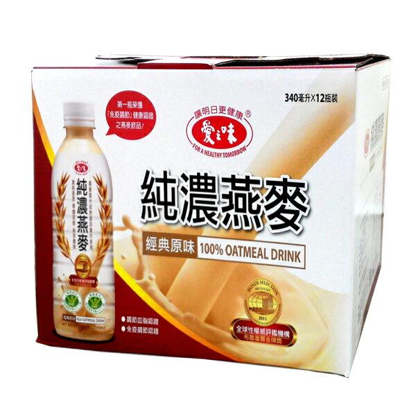 愛之味 純濃燕麥 340ml(12入)x2箱 2