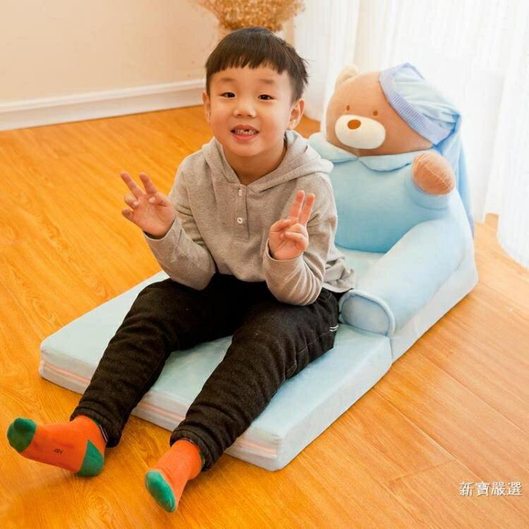 兒童沙發 可愛兒童沙發卡通男孩女孩懶人沙發躺座椅兒童坐墊兒童可拆洗 【免運】