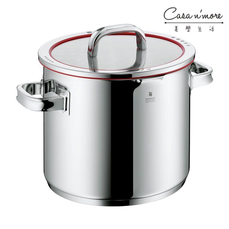 WMF Function 4 高身燉鍋 不鏽鋼 湯鍋 雙耳鍋 24cm 德國製造 - 限時優惠好康折扣