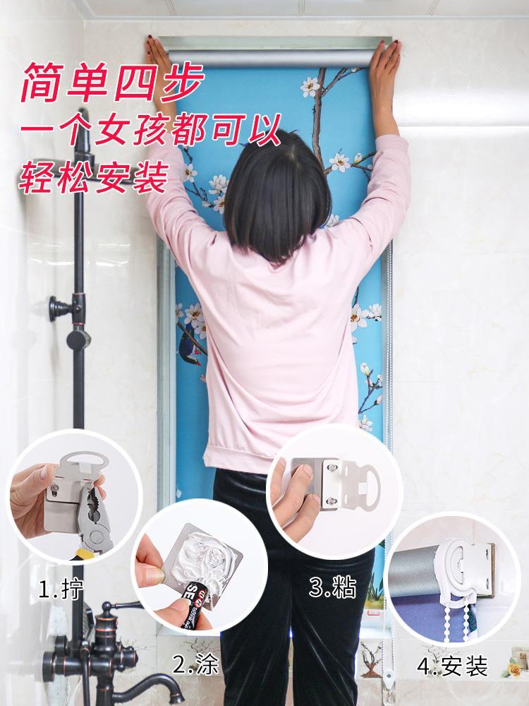卷簾遮光浴室防水廁所衛生間廚房防油家用免打孔安裝手拉百葉窗簾♠極有家♠