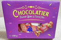 (烏克蘭) 千禧巧克力-藍莓優格&太妃味 1盒180公克 特價99元 【4820075505400】▶全館滿499免運