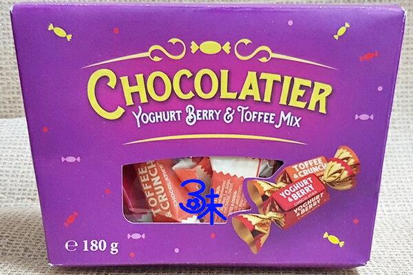 (烏克蘭)千禧巧克力-藍莓優格&太妃味1盒180公克特價99元【4820075505400】