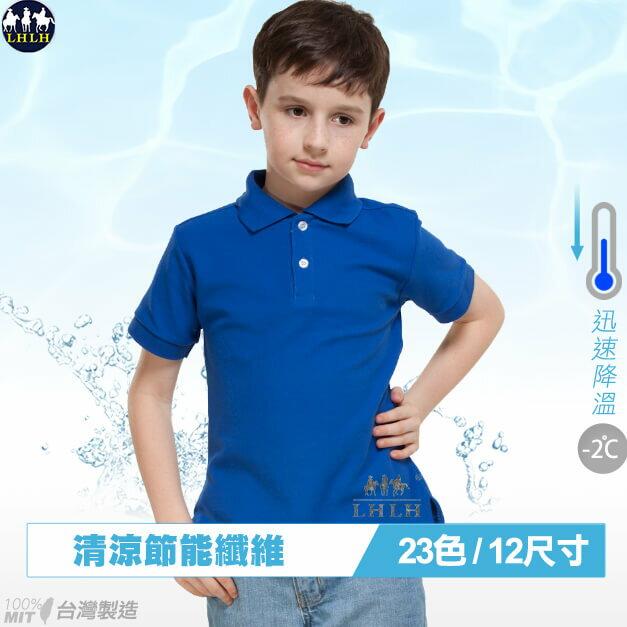 親子裝童裝涼感男童裝中大童polo衫短袖