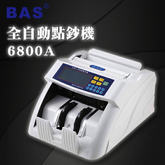 【BAS 霸世】 驗鈔機 數鈔機 台幣 人民幣 6800A 全自動 點鈔機