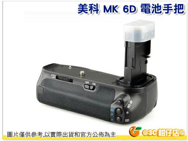 Meike 美科 MK~6D MK 6D 垂直手把 電池手把  CANON 6D 電池把手