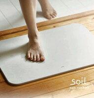 日本製 珪藻土防潮 浴室地墊 腳踏墊