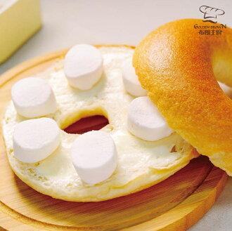 貝果 - 奶油棉花糖 - 6入【Golden Brown 布朗主廚 貝果專賣】