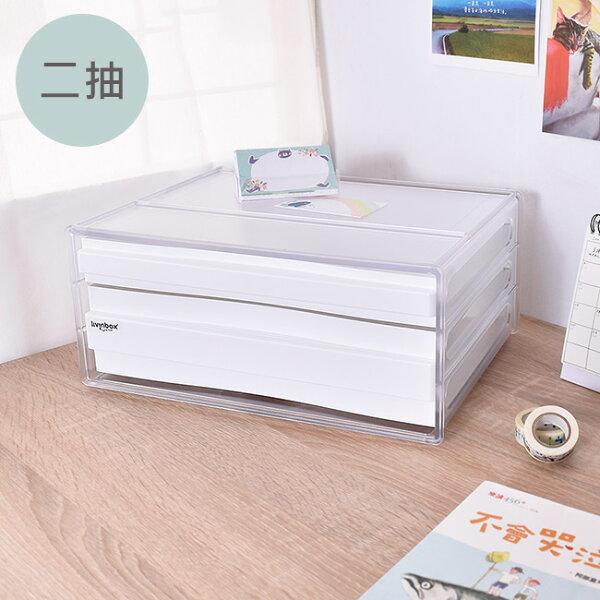 【DDH-111】A4橫式資料櫃透白款樹德MIT台灣製文件櫃桌上櫃