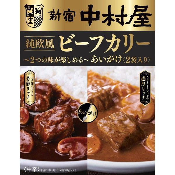 新宿中村屋歐風牛肉咖哩調理包中辛一盒兩包入日本帶回