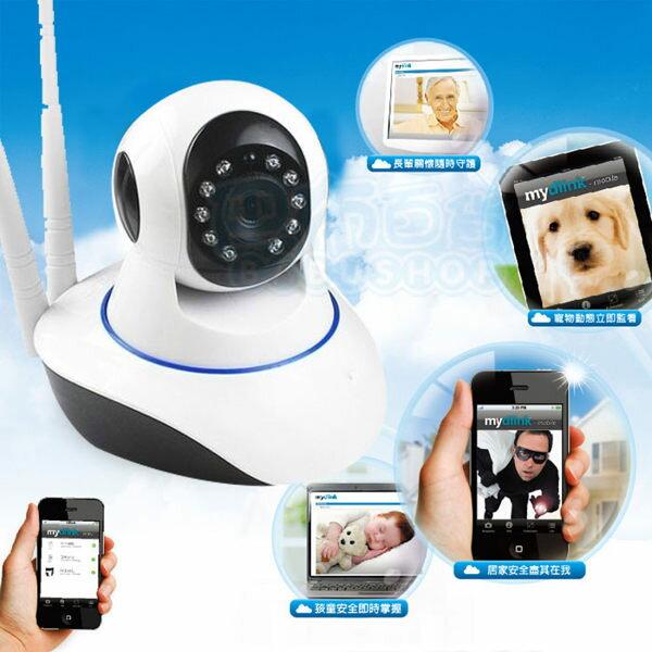 看家神器(100萬畫素/720P解析)遙控355度雙向對講監視器/高清夜視型/支援無線網路WIFI/監控警報【巴布百貨】