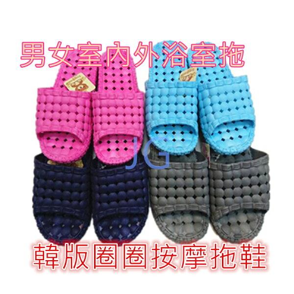 共4色韓版圈圈按摩拖鞋情侶拖鞋洞洞拖鞋尺寸:36-45碼寬版一體成型防滑防水男女拖鞋,可當浴室拖鞋。