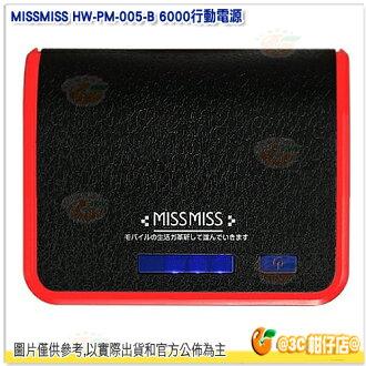 MISSMISS HW-PM-005-B 6000行動電源 黑 寶可夢 台製 2A輸出快充 電量指示 智慧IC保護 防過熱過充
