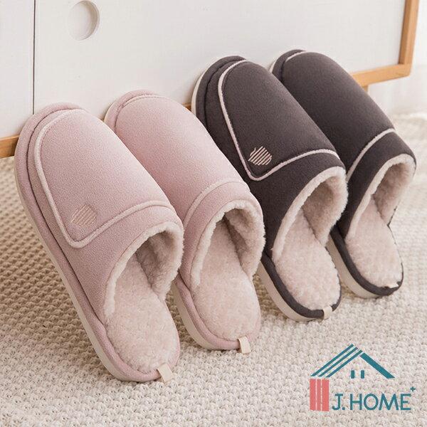 情侶室內拖鞋 情人節好禮 日式簡約 絨毛保暖拖鞋 J HOME+ 就是家 樂天2020 6