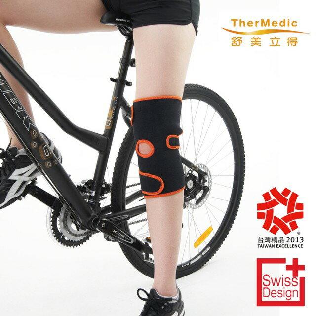 【舒美立得】深層遠紅外線醫療級護膝 熱敷+冷敷(PW160) 1