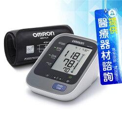 日本 OMRON歐姆龍 HEM-7320 電子血壓計_健康生活用品-手臂測量硬式壓脈帶款式  贈 USB充電風扇