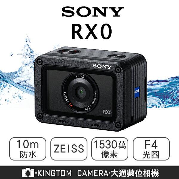 SONY DSC-RX0 數位相機【24H快速出貨】 送64G卡+專用座充+專用電池+清潔組+螢幕保護貼+MINI腳架+讀卡機 (公司貨) 分期零利率