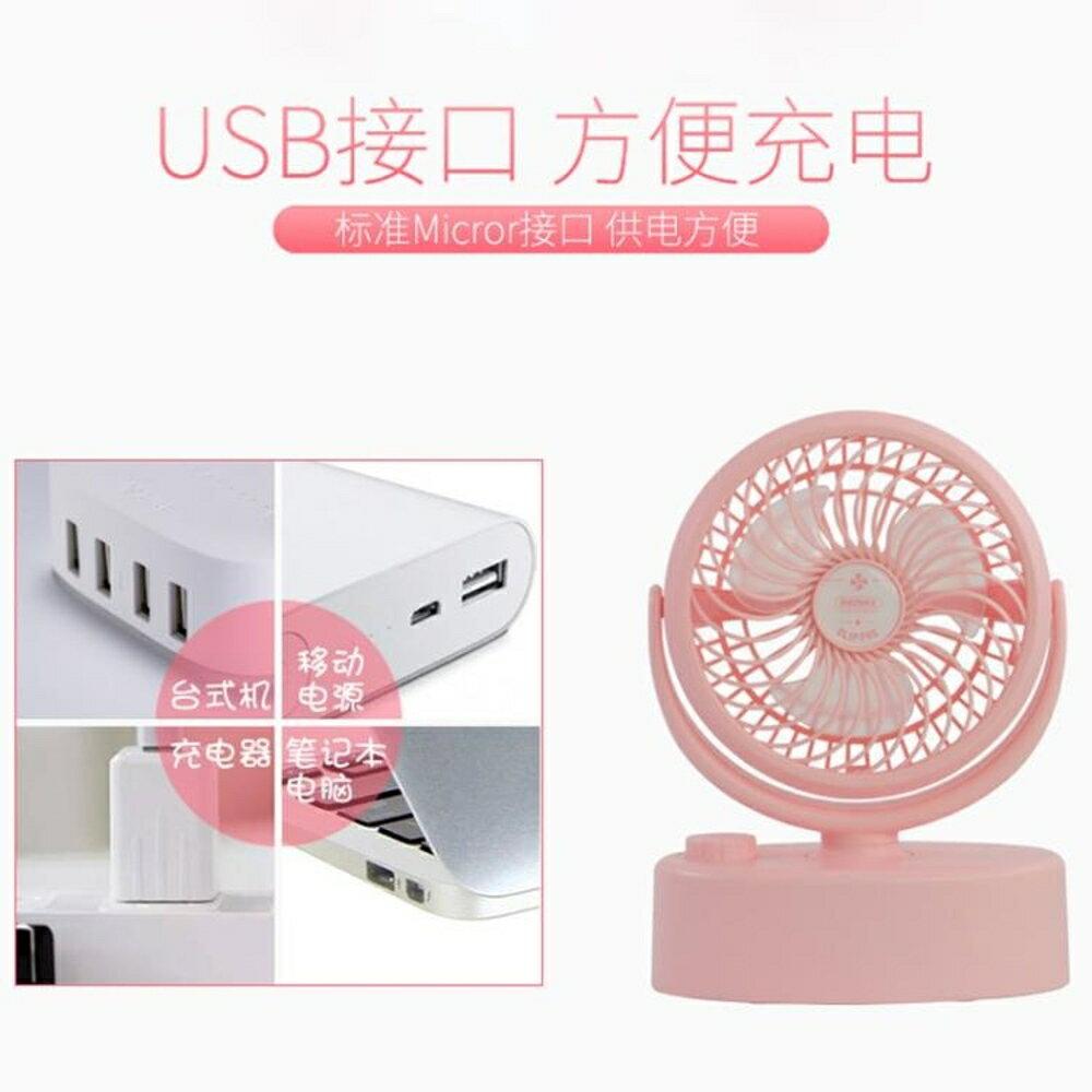 小電風扇usb迷你可充電搖頭床上學生宿舍桌面便攜式靜音寢室電扇   【歡慶新年】