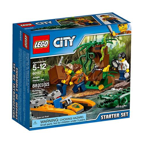<br/><br/>  樂高積木 LEGO《 LT60157 》2017年CITY 城市系列 - 叢林入門套裝<br/><br/>