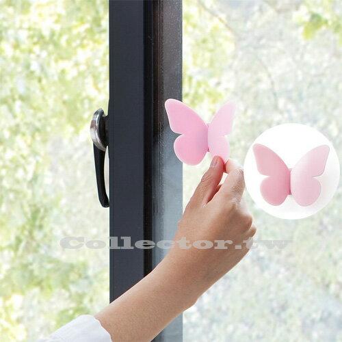 【F15112501】創意家居-蝴蝶門窗拉手貼 (兩入裝) 開關貼 實用多功能窗戶門櫃門把貼